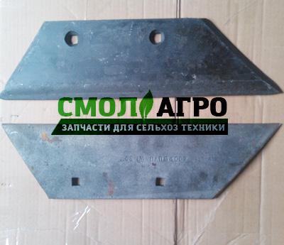 Лемех МЗШ,ПЛП 01.007 для плуга МЗШ