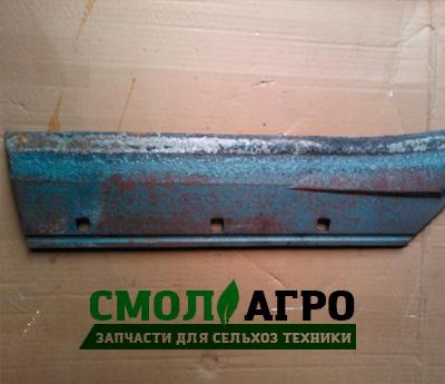 Лемех ПНЧС-702 к плугу ПЛН