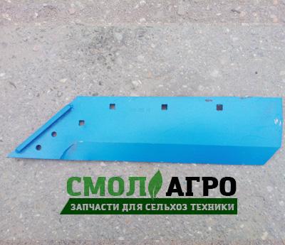 Лемех правый SSP-350 для плуга Rabe