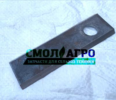 Нож КПРН 03.416 длинный для косилки КДН 210 - КРН 2.1