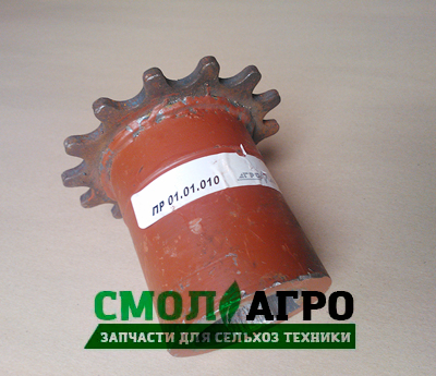 Полумуфта ПР 01.01.010 для пресс-подборщика ПРФ-145/180