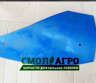 Крыло отвала ПЛП 01.008 для плуга МЗШ