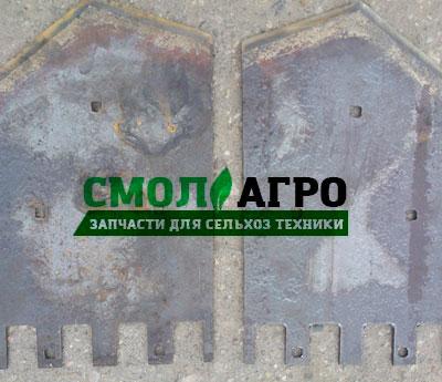 Лемех КСА 44.401 - Лемех КСА 44.402 для Картофелекопателя КТН-2В / КСТ-1,4
