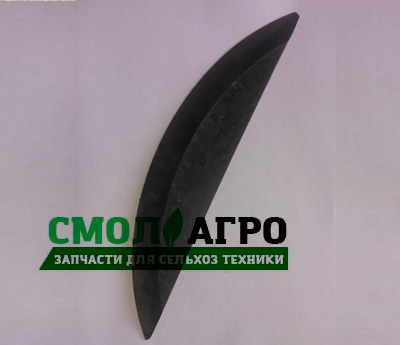 Нож приварной 002.0028 для кормораздатчика ИСРК-12 (Хозяин)